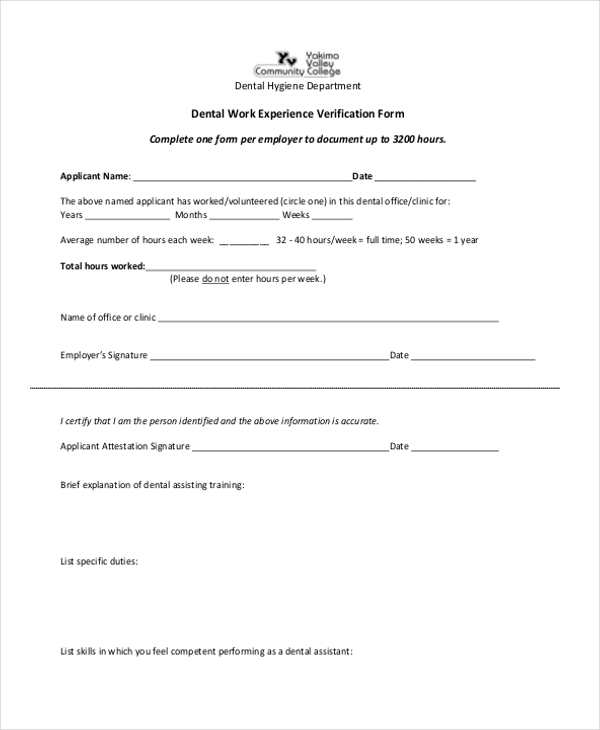Dental Work Verification Form