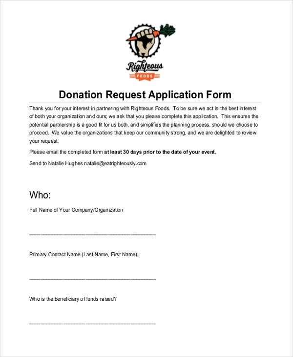 donation request application form