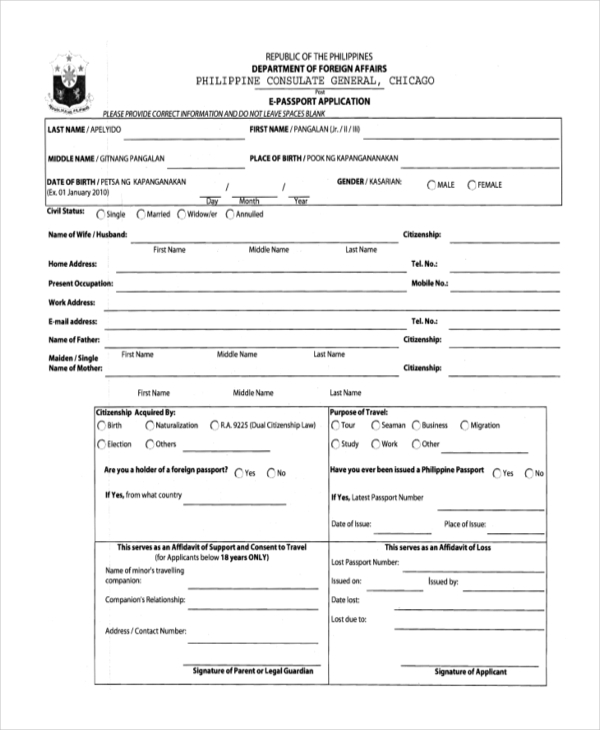 e passport application form