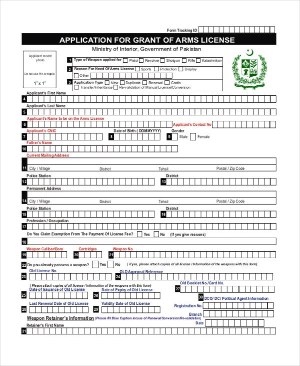 gun licence transfer form
