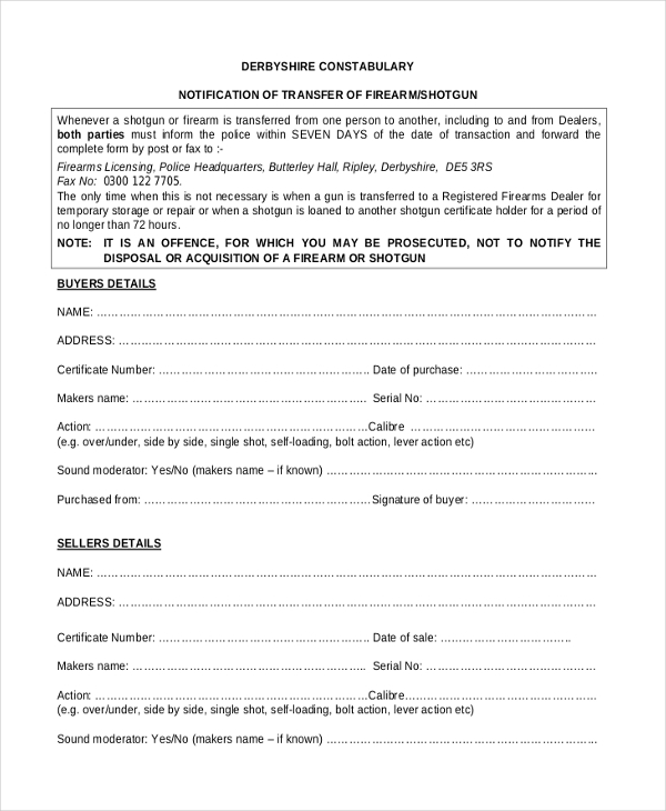gun owner transfer form