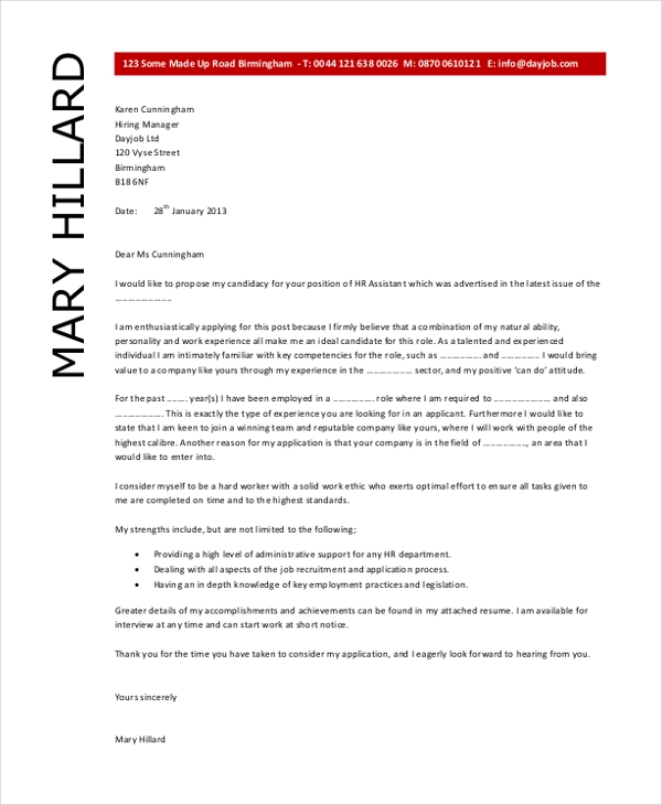 Sample hr letter form 8 free documents in word pdf hr cover letter template spiritdancerdesigns