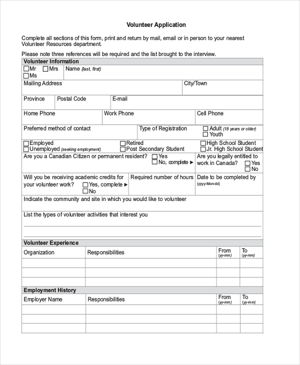 health services voluntery application form