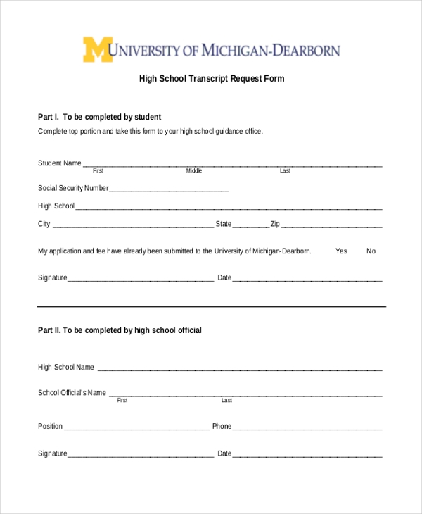 sample high school transcript request form
