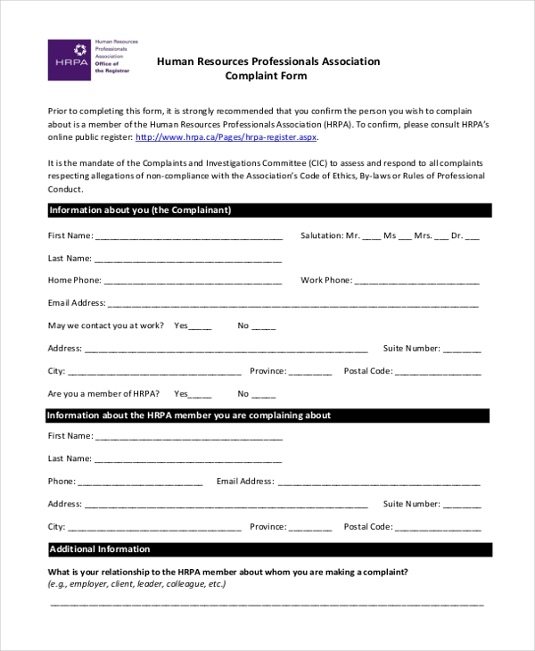 human resources complaint form