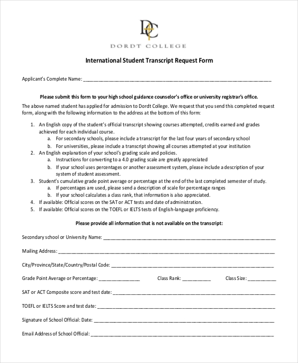international student transcript request form