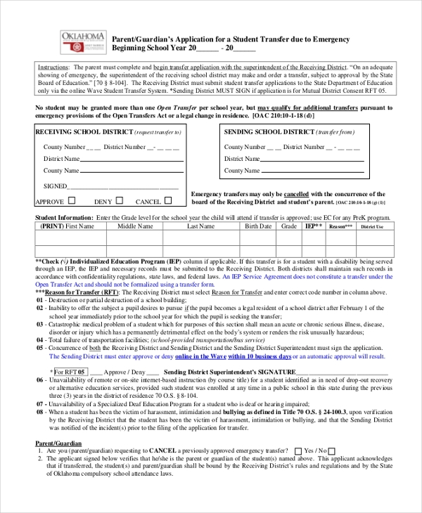 parent application for emergency student transfer