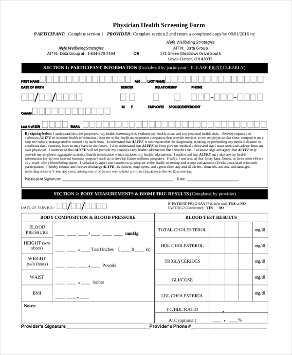 physician health screening form