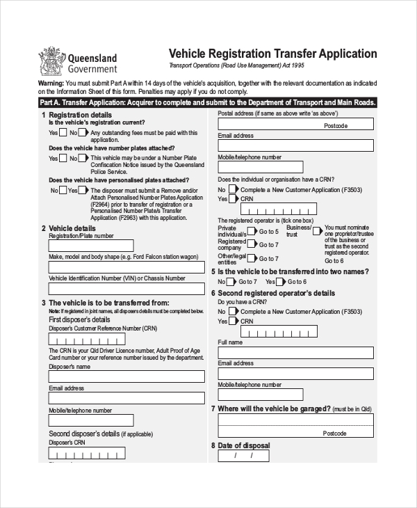 registration transfer form