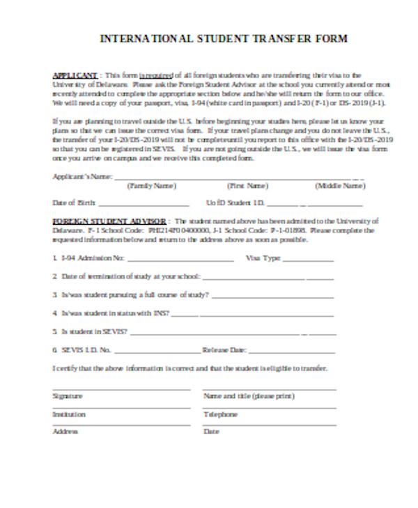 sample international student transfer form