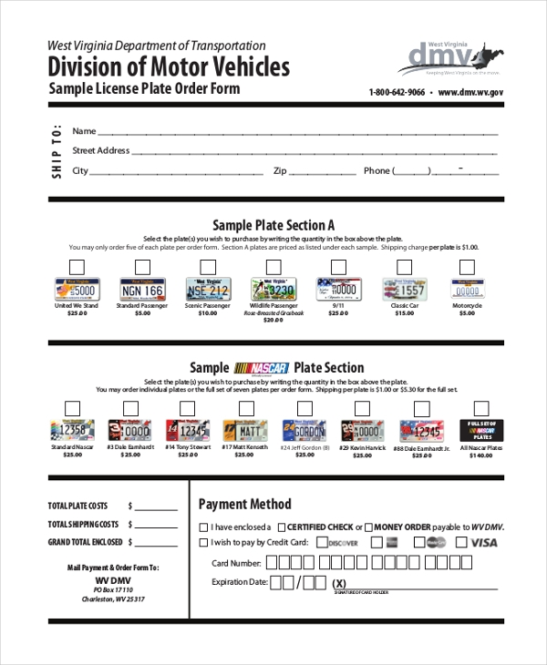 sample license plate order form