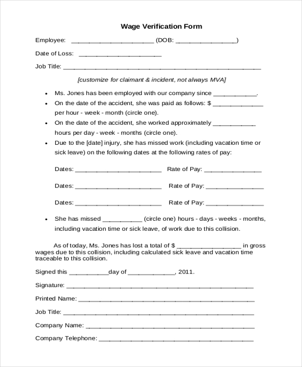 sample wage verification form