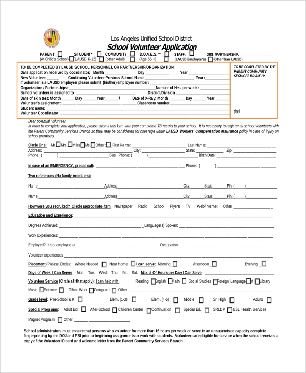 school volunteer application form