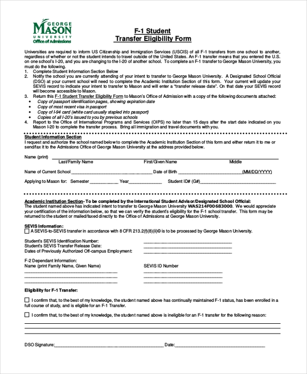 student transfer eligibility form