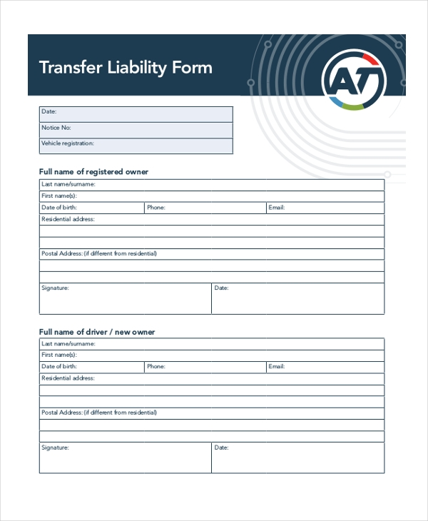 transfer liability form