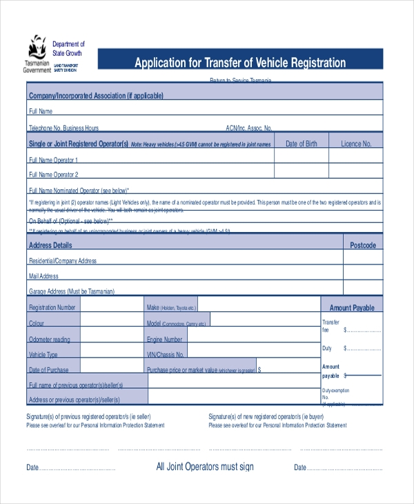 Sample Vehicle Transfer Form - 7+ Free Documents in PDF