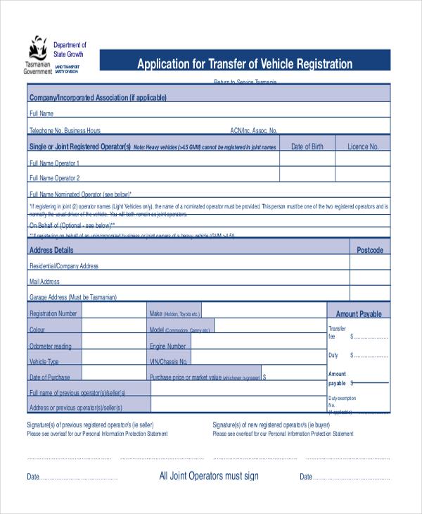 vehicle registration transfer form