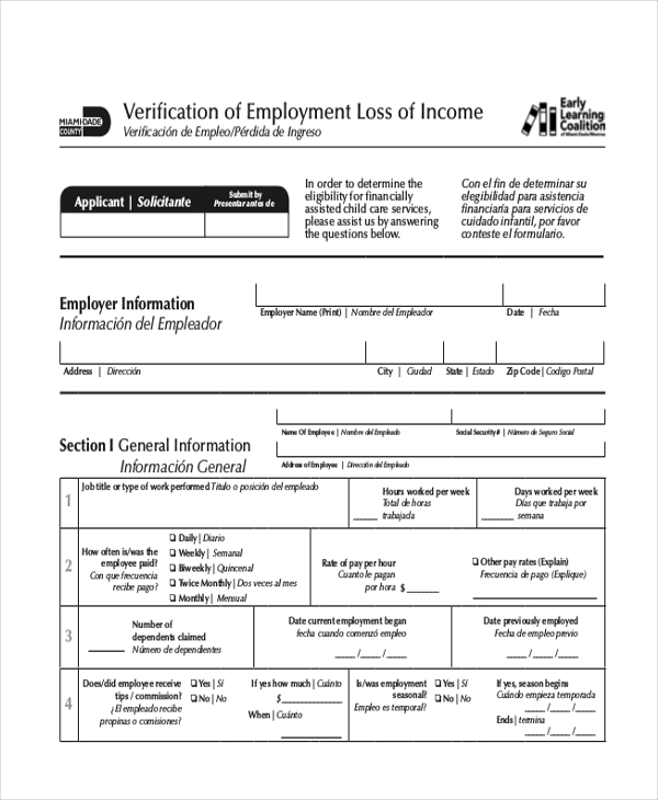 Verification Of Employment Loss Of Income Form  Past Employment Verification Form