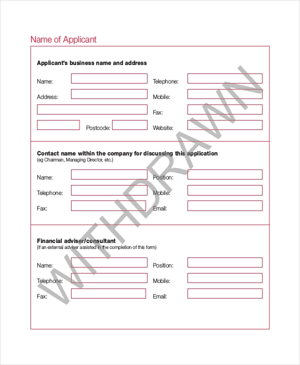business grant application form