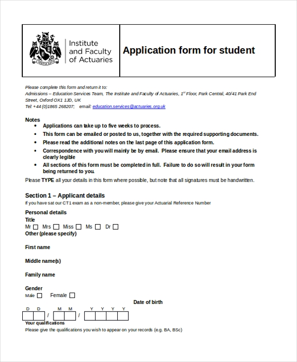 application form for student
