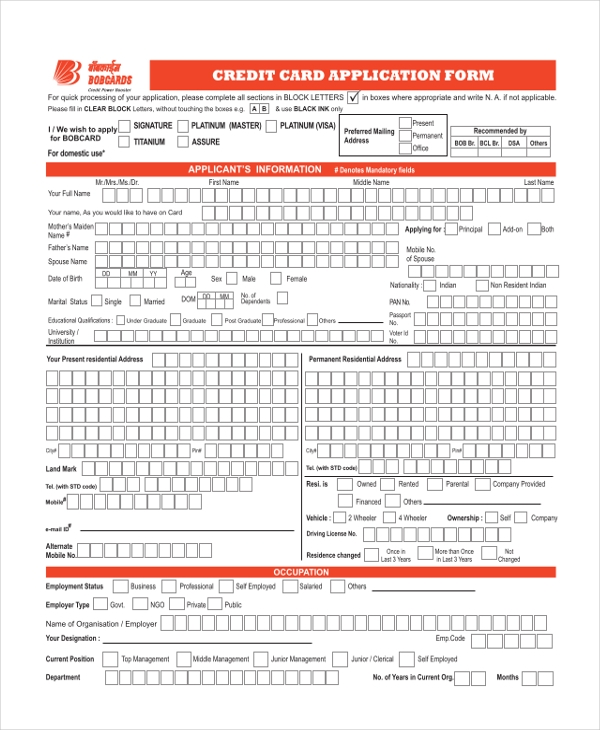 sample credit card application form