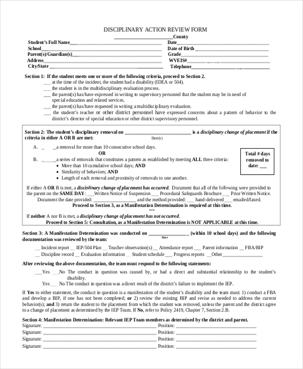 disciplinary action review form