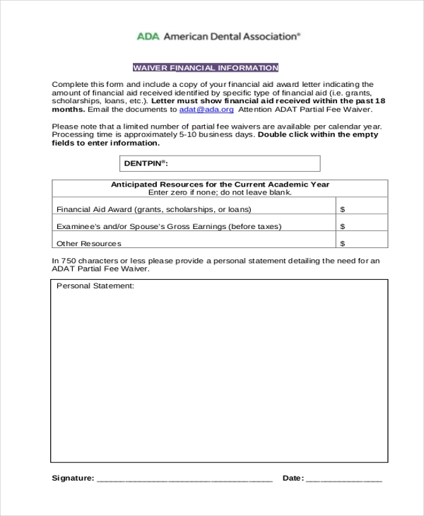 financial waiver form