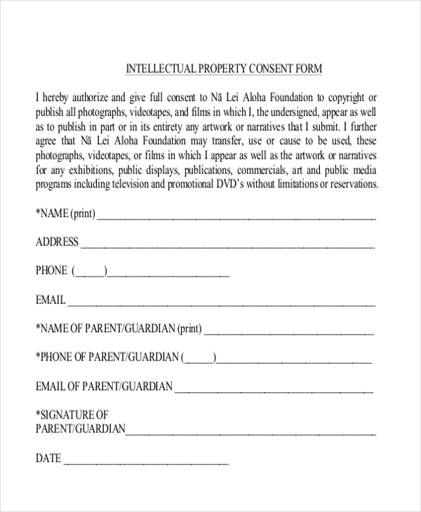 intellectual property consent form
