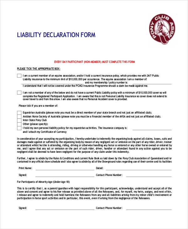 Liability Declaration Form