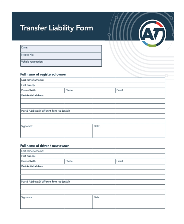 Liability Transfer Form