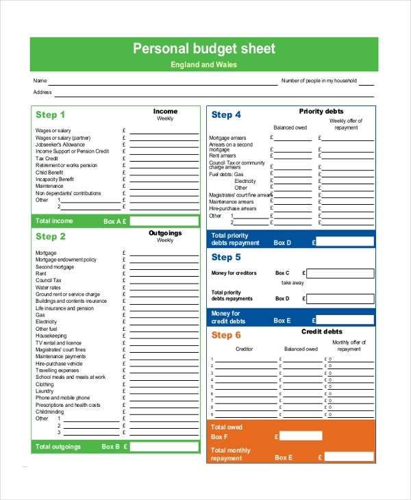 personal budget form