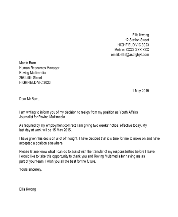 resignation letter sample 2 weeks notice1
