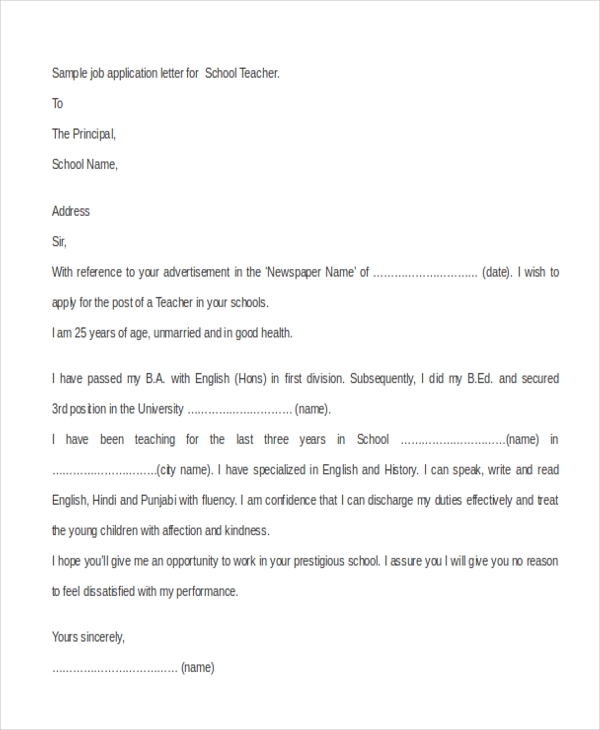 Math Teacher Cover Letter Sample
