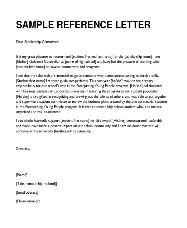 Sample Teacher Recommendation Letter - Template