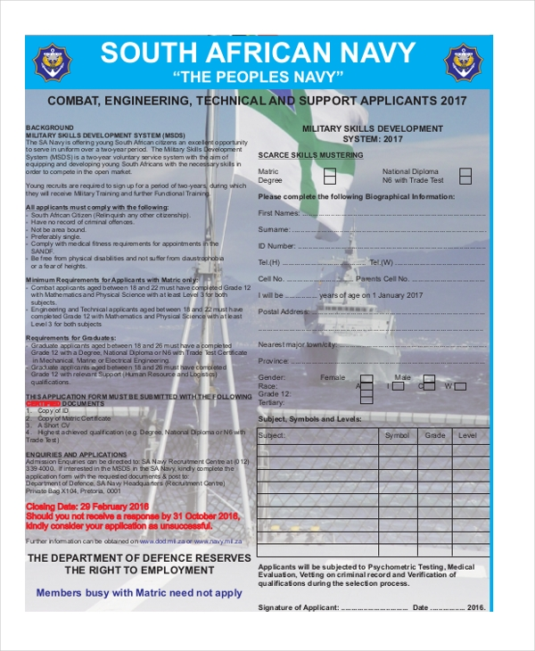 south africa navey application form