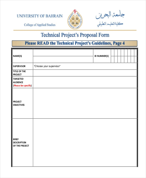 technical project proposal form