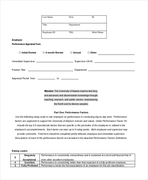 annual employee performance appraisal form1