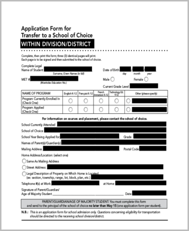 application form for transfer to a school of choice