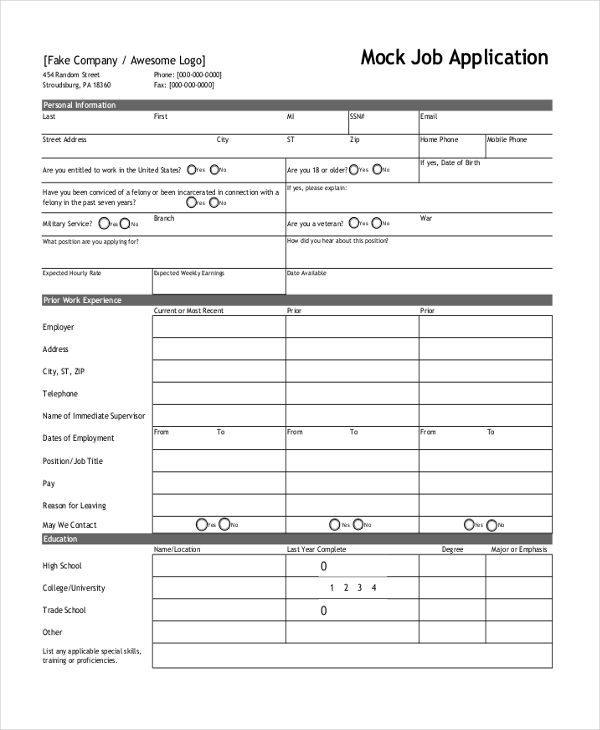 blank job application form for students