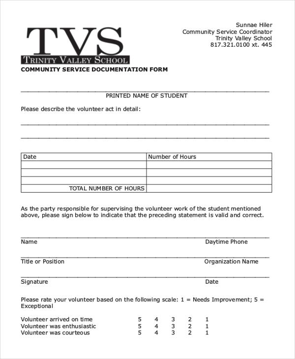 community service documentation form