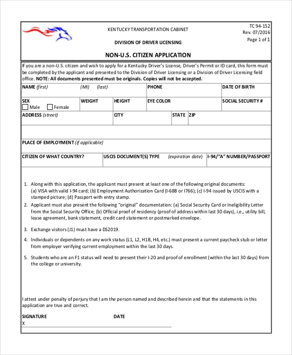 citizenship free application form