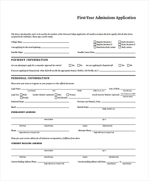 college application letter