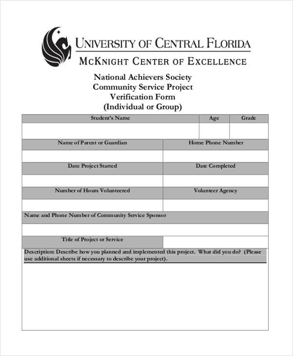 community service project verification form