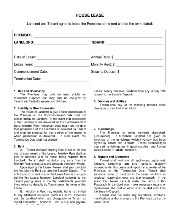 house lease application form