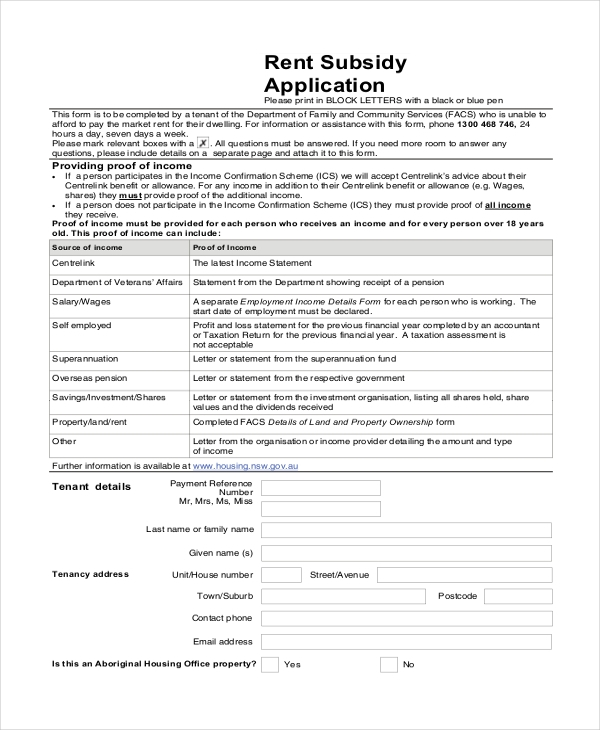 housing subsidy application form