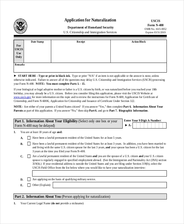 immigration form citizenship application