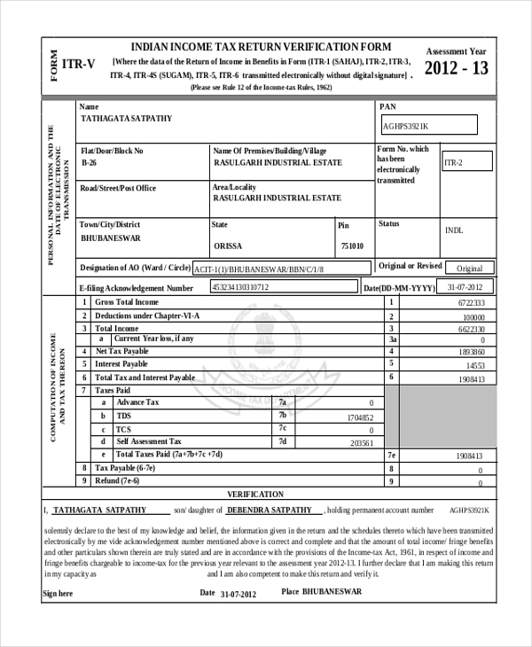 indian income tax return verification form