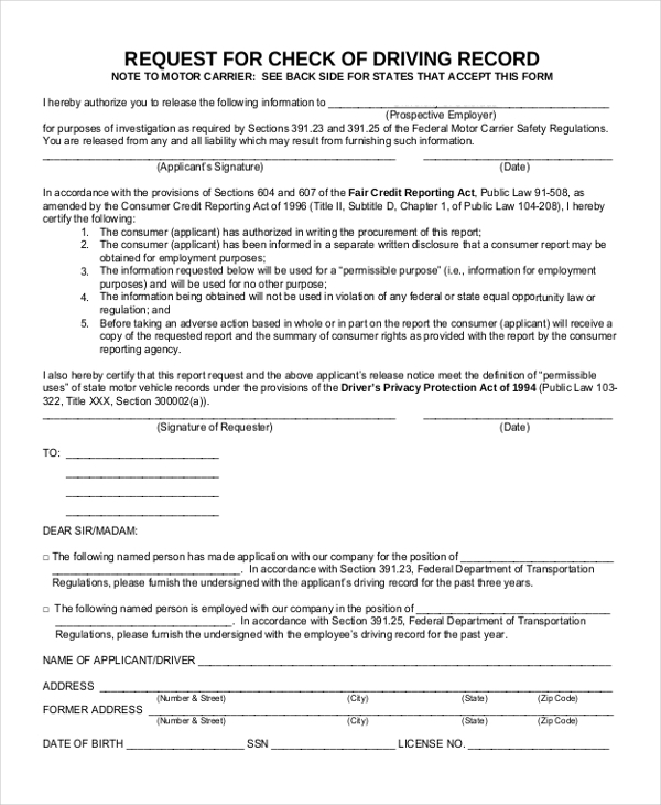 request for check of driving record form