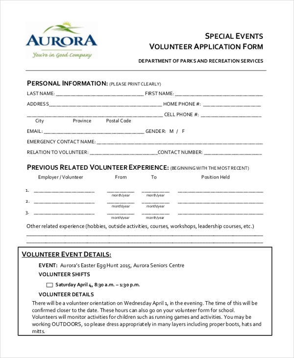 special events volunteer application form