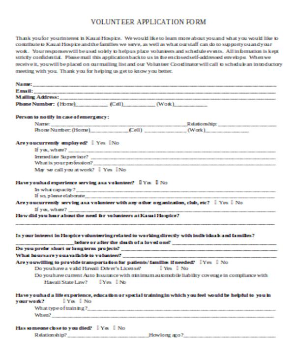 sample volunteer application form